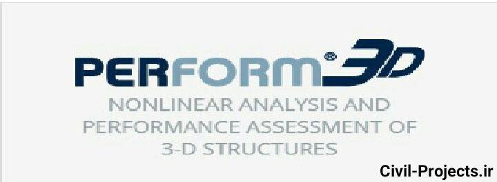 انجام پروژه تحلیل غیر خطی با پرفرم(Perform 3D)