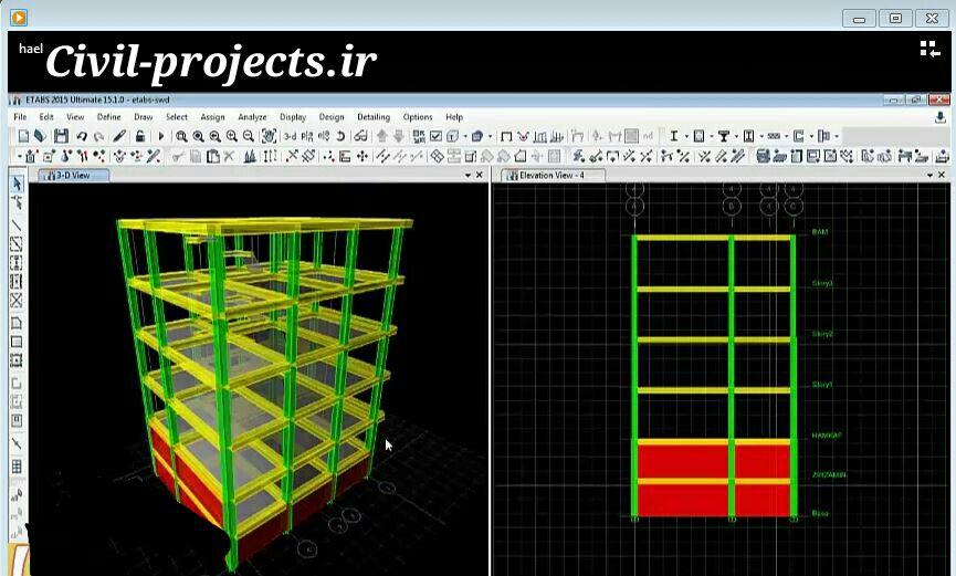 دانلود آموزش مدلسازی دیوار حائل در نرم افزار SAP2000