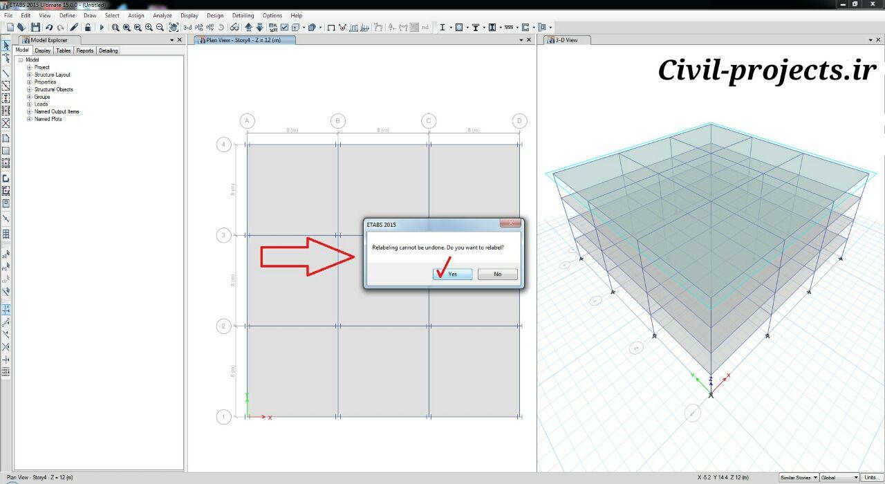 نکات ویژه تحلیل و طراحی سازه ها با نرم افزار ایتبس (ETABS)