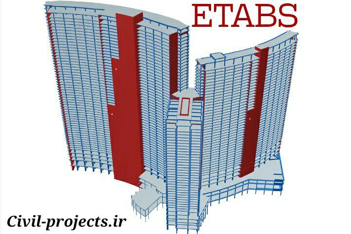 دانلود جزوه آموزش طراحی دیوارهای برشی در ایتبس