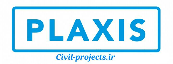 دانلود آموزش مدل کردن سد خاکی در پلکسیس(Plaxis)