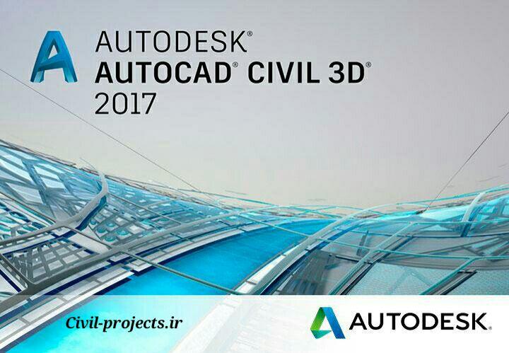 دانلود آموزش تفکیک اراضی در نرم افزار Civil 3D