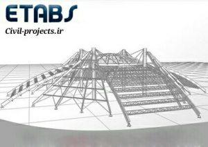 مدلسازی، تحلیل و طراحی سازه های فولادی به روش حالت های حدی در ETABS