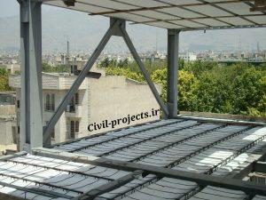 Civil-projects.ir
