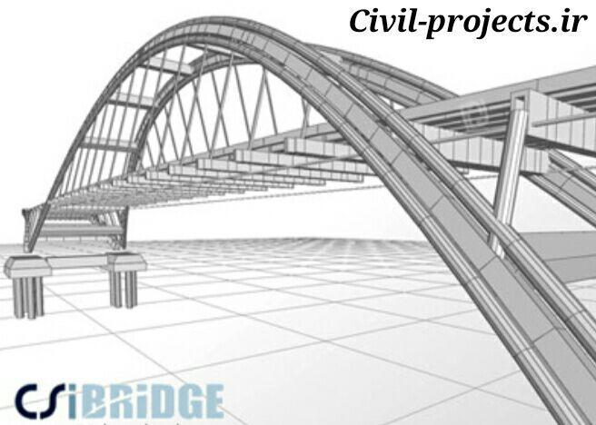 انجام پروژه با نرم افزار CSi Bridge