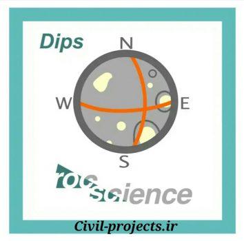 انجام پروژه مهندسی توده سنگ با نرم افزار Dips