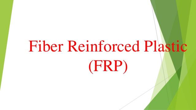معرفی میلگردهای کامپوزیت (FRP)